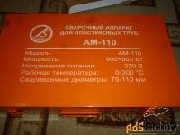Труборез FIT 70949 профи 50-127мм 2-5