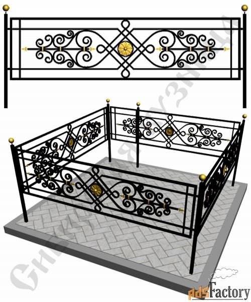 Изготовление кованой оградки на могилу №7 (по вашим размерам)