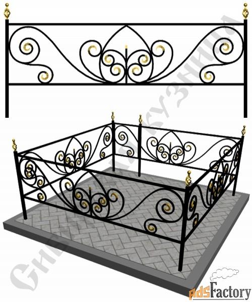 Изготовление кованой оградки на могилу №10 (по вашим размерам)