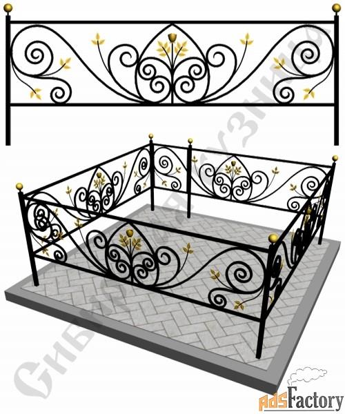 Изготовление кованой оградки на могилу №11 (по вашим размерам)