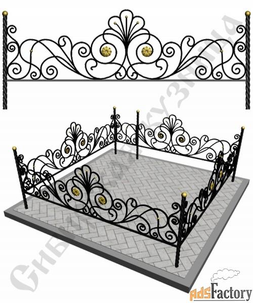 Изготовление кованой оградки на могилу №12 (по вашим размерам)
