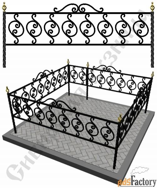 Изготовление кованой оградки на могилу №13 (по вашим размерам)