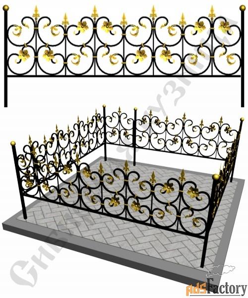 Изготовление кованой оградки на могилу №14 (по вашим размерам)
