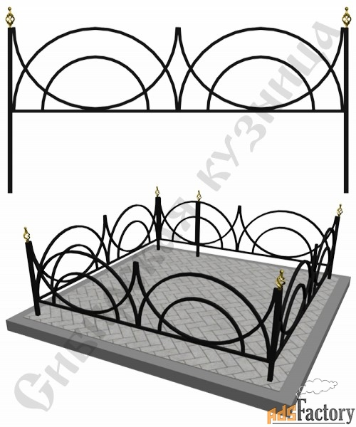 Изготовление кованой оградки на могилу №16 (по вашим размерам)