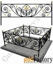 Изготовление кованой оградки на могилу №3 (по вашим размерам)