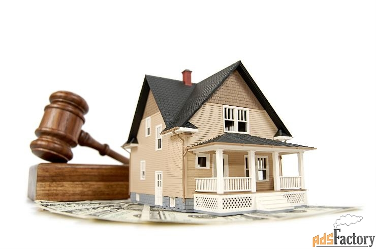 Разрешение жилищных споров.