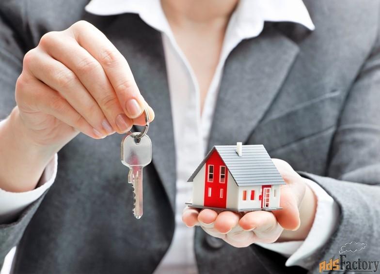 Сопровождение сделок с недвижимостью.