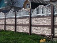 Железобетонный декоративный забор