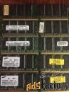 Оперативная память на старые пк