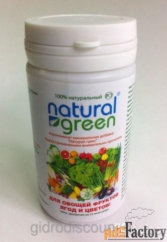 природное минеральное удобрение natural green