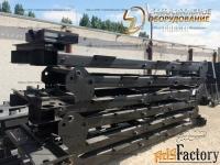 Надрамник 6520 производство г. Набережные Челны