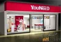 Срочная доставка товара Youneed и Healthy Joy по цене - 80%