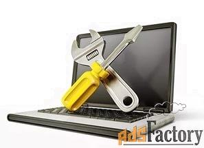 если разбили экран ноутбука или залили жидкостью