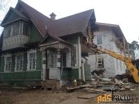 демонтаж домов,зданий,пристроек