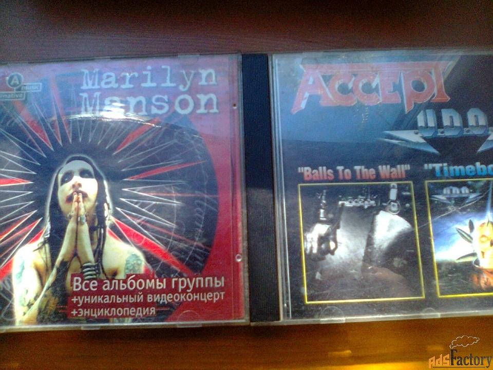MP 3.  Зарубежный рок. Мерлин Менсон и Аксепт.