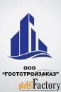 Все виды ремонтно-строительных работ  ООО «ГОСТСТРОЙЗАКАЗ»