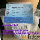 Procaine supplier in CHina whatsapp +86 19930503252