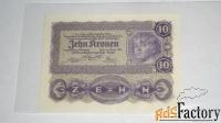 Австрия , 10 крон , 1922 г. , Unc .