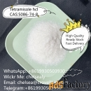 Factory Tetramisole hydrochloride price 5086-74-8 from China suppliers