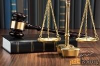 Юрист. Представительство в судах