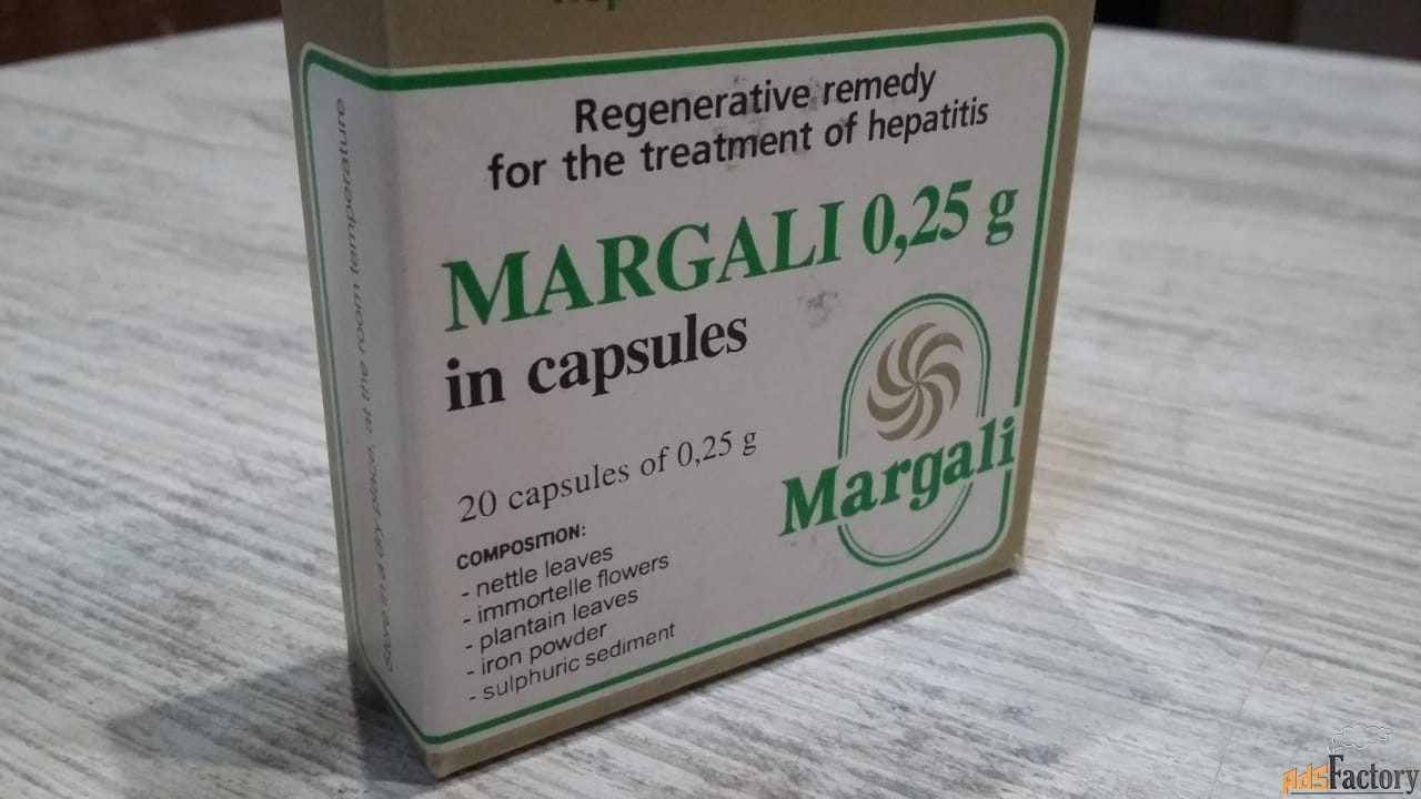 Маркетинг высокоэффективных биологических добавок