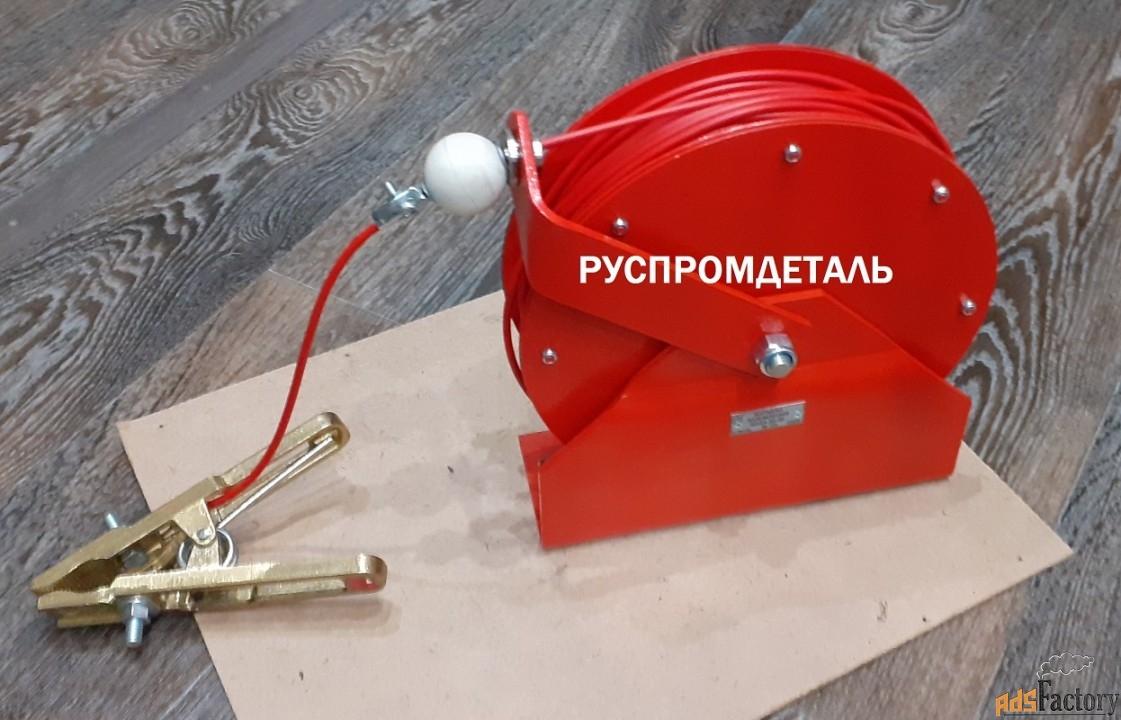 Катушка заземления автоматическая (инерционная)