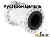 Пережимной пневмоклапан цементовоза Ду-100мм