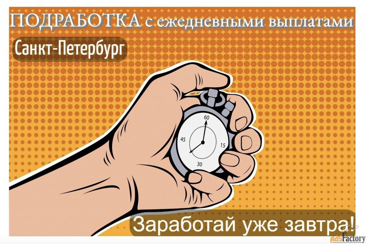 Стабильная подработка для бывших сотрудников МВД, ФСИН, ФССП в СПб и Л