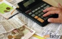 Возврат переплат по коммунальным платежам в С-Петербурге и Лен.обл