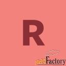 Rocket Development \ RKDev Компания занимается разработкой сложных IT