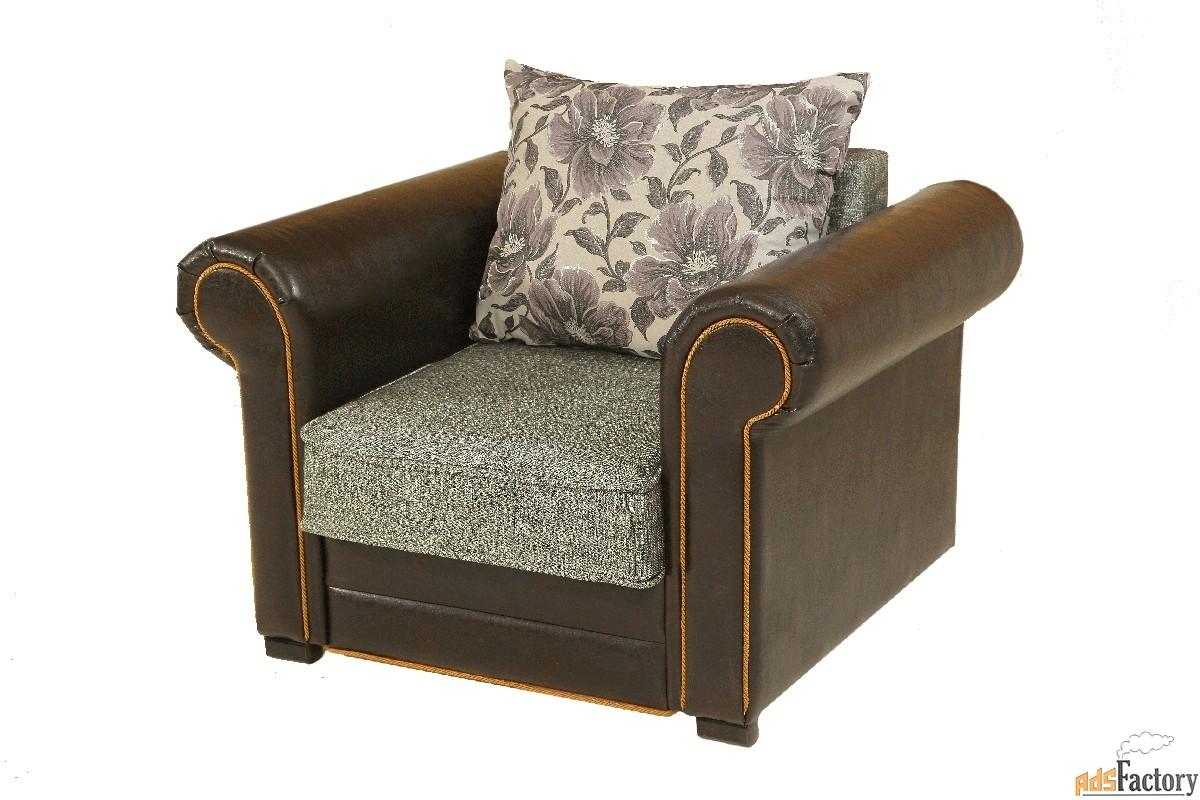 Кресло «Модель-081(Гамбург)