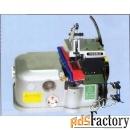 Оверлоки Inderle IDL-2502, IDL-2503, IDL-2502К, 2503К. (Тайвань)
