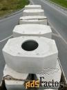 Стремянки C-1 для колец, мраморная крошка, полусферы бетонные