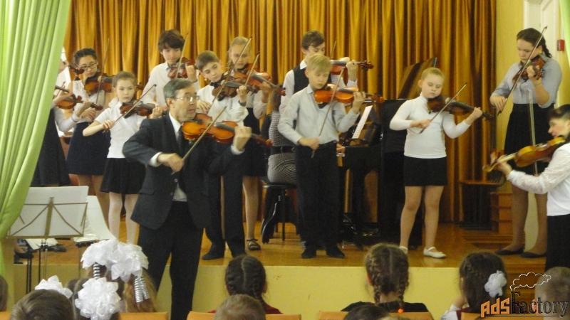 преподаватель по классу скрипки