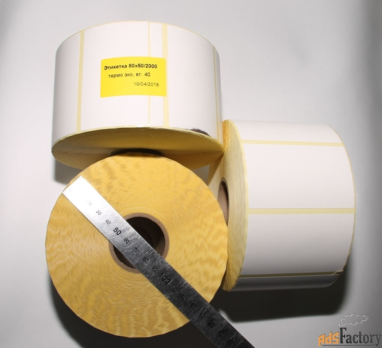 этикеткисамоклеящиеся80х50 мм термочувствительные эко, 2000 шт в рул