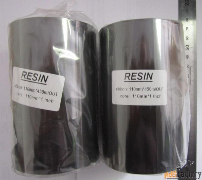 термотрансферная красящая лента, риббон, 110ммх450м, resin out