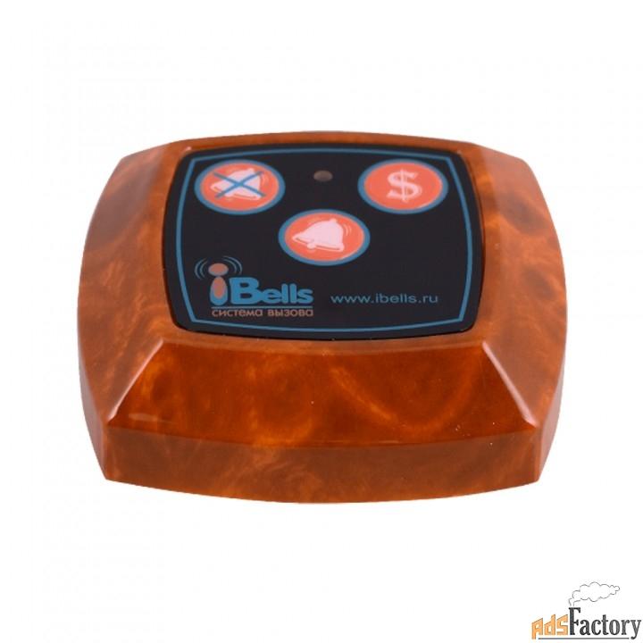 ibells-304, кнопка вызова персонала, с запросом счета и отменой
