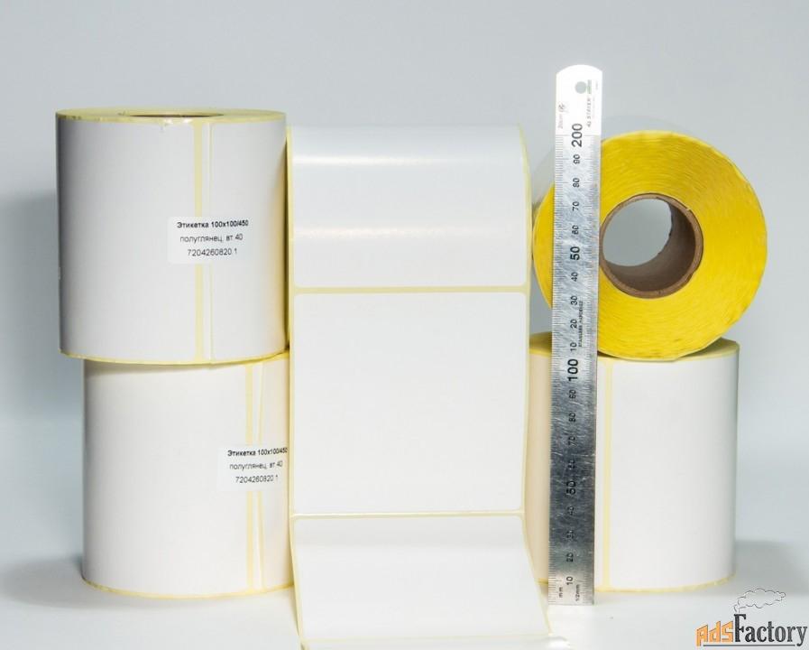 Этикетки100х100 мм полуглянцевые, 450 шт., самоклеящиеся