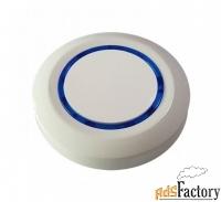 smart 50, кнопка вызова персонала, влагозащищенная, белая