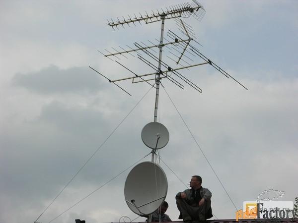 Настройка и установка  цифрового ТВ  , спутниковых антенн , интернета