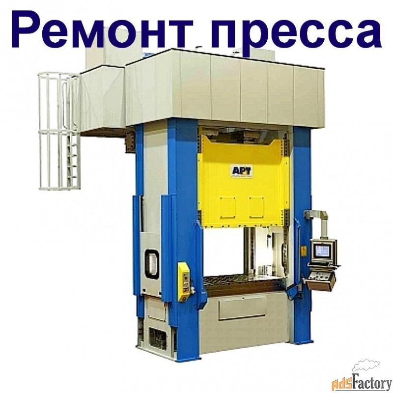 техническое обслуживание станков