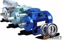 электродвигатели  квт:  250,200,160,110,90,75,55,45,37  в наличии