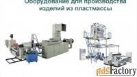 ремонт электроники оборудования  изделий из пластмасс