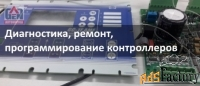 диагностика,  ремонт электроприводных систем