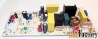 Ремонт (восстановление) электронных модулей бытового оборудования