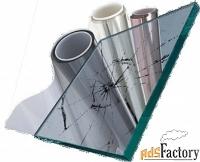 Пленка для временной защиты поверхностей и противоосколочная