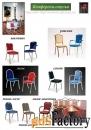 вся мебель для кафе, ресторана и бара.