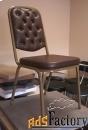 офисные конференц стулья.