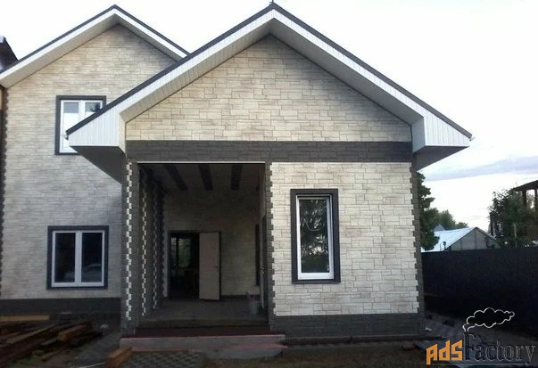 строительство дома, ремонт квартиры