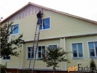Строительство дома, ремонт квартиры, отделка любой сложности